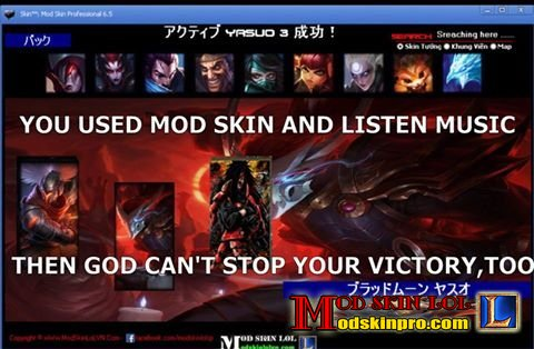 http://img.leagueskin.net/upload/image__20161207_1.jpg